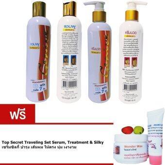 Genive Grow Hair Shampoo and Conditioner เจนีเว่ แชมพู และ ครีมนวดผม เร่งผมยาว เร็วขึ้น ตรงขึ้น มีน้ำหนัก ช่วยยืดผมตรง ป้องกันผมหงอก 265ml. x 2 ขวดฟรี Top Secret Traveling Set Serum TreatmentSilky เซรั่มซิลกี้ บำรุง เส้นผม ให้ตรง นุ่ม เงางาม 30
