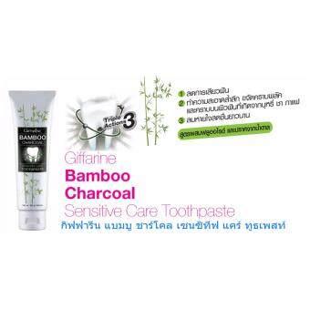Giffarine Bamboo charcoal          (1 ) - 3