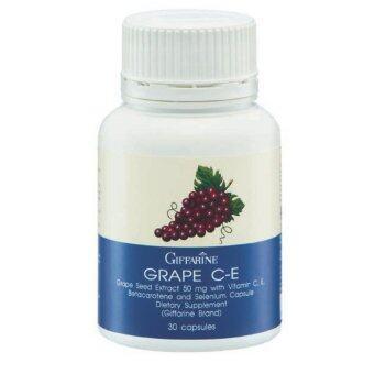 Giffarine Grape C-E เกรป ซี-อี สารสกัดจากเมล็ดองุ่น ต้านอนุมูลอิสระลดเลือน ฝ้า กระ (30 แคปซูล)