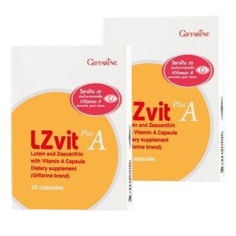 Giffarine LZ-Vit-Plus-A ( 30 เม็ด X 2 กล่อง )