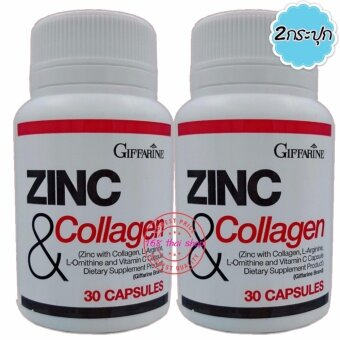 Giffarine Zinc And Collagen ซิงก์แอนด์คอลลาเจนบำรุงผมเล็บลดสิว ทานได้ทั้งชายหญิงบรรจุ 30 เม็ด x 2 กระปุก
