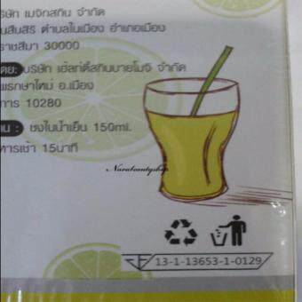 Ginseng Lemon by Jeezz  1 ( 10 /) - 5