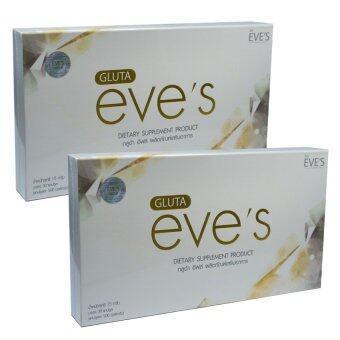 Gluta Eve's กลูต้า อีฟ ผลิตภัณฑ์เสริมอาหารเพื่อผิวขาวเนียนใสเป็นธรรมชาติ บรรจุ 30 แคปซูล (2 กล่อง)