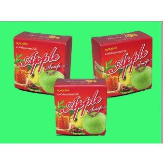 สบู่วรัญญาสมุนไพร สูตร สมุนไพรแอปเปิ้ลไซเดอร์ผสมน้ำผึ้ง ขมิ้น และมะขาม ส่วนผสม: GlycerineApple CiderTamarindHoneyFragrance 60กรัม (แพ๊ค 3 ก้อน)