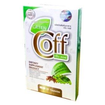 Green Coff Packed กรีนคอฟท์ใหม่ อาหารเสริมช่วยลดน้ำหนัก สกัดจากเมล็ดกาแฟเขียว 1 Packed (30 เม็ด/Packed)