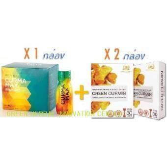 Green Curminกรีนเคอมิน2กล่อง+Curma Maxเคอม่าแม็กซ์1กล่อง บรรเทาอาการ กรดไหลย้อน โรคกระเพาะอาหารอักเสบเรื้อรัง ลดอาการท้องอืดอาหารไม่ย่อย