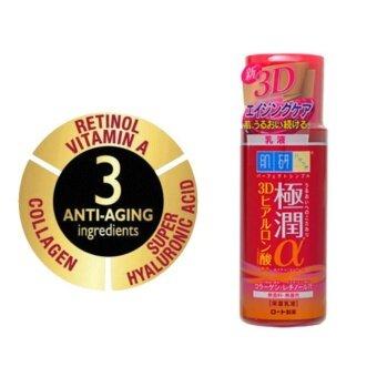 Hada Labo Goku-jyun Alpha Anti-Aging Collagen & Elastic Milk 140ml