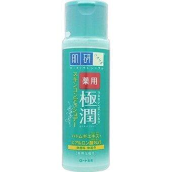 Hada Labo Gokujyun Medicated Skin Conditioner Skin Lotion สูตรผิวมัน 170ml.