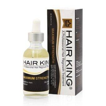 Hair King ยาปลูกผม Minoxidil 15% สำหรับผู้ชายที่ผมร่วงมาก 1 ขวด (ใช้ได้ 1 เดือน)