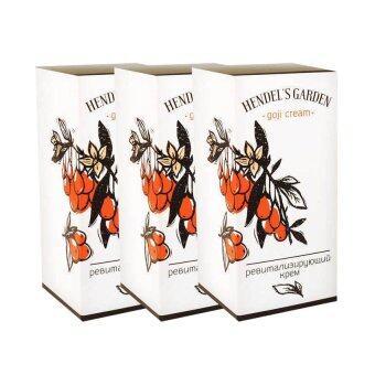 ซื้อ Handel's Garden Goji Cream โกจิ ครีม นวัตกรรมใหม่ของครีมลบริ้วรอย(3 หลอด)