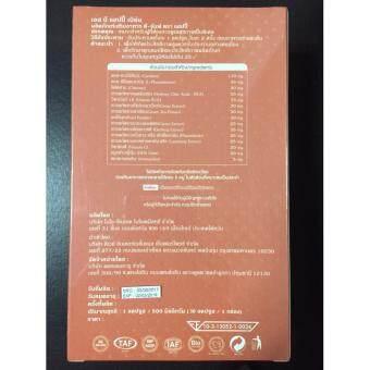 Happy Burn แฮปปี้ เบิร์น ผอมง่าย ไม่เยอะ!! เป็นผลิตภัณฑ์อาหารเสริมลดน้ำหนัก ควบคุมน้ำหนัก ทำให้หุ่นกลับมา ผอมเพรียว ดูดีไม่มีโทรมจากสารสกัดจากธรรมชาติแท้ 100% (1 กล่อง) - 2