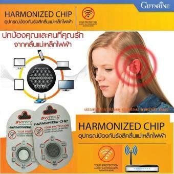 ประเทศไทย HARMONIZED CHIP Against effect of Electromagnetic Radiation อุปกรณ์ป้องกันรังสีคลื่นแม่เหล็กไฟฟ้า ปกป้องคุณ และคนที่คุณรัก จากคลื่นแม่เหล็กไฟฟ้า มือถือ แท็บเล็ต คอมพิวเตอร์ เตาไมโครเวฟ หม้อแปลงไฟฟ้า และอื่นๆ 1 ชิ้น Silver 2 ชิ้น