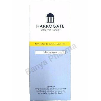 Harrogate Shampoo บรรเทาอาการคันหนังศรีษะ สะเก็ดเงิน 150ml