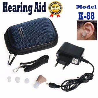 เครื่องช่วยฟัง หูฟังช่วยขยายเสียง Hearing Aid รุ่น AXON K-88แบบตัวเครื่องสอดอยู่ในรูหู