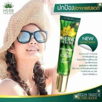 Herb Inside Sunscreen เฮิร์บ อินไซด์ ครีมกันแดด ปกป้องผิวจากแสงแดด ด้วย SPF50PA+++ บรรจุ 15 กรัม (1 หลอด)