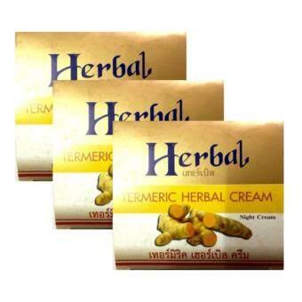 HERBAL ครีมสมุนไพร Herb ขมิ้นเกรด A 5 กรัม แพค 3 กล่อง