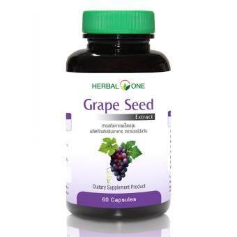 อ้วยอันโอสถ/herbal one Grapeseed Extract สารสกัดจากเมล็ดองุ่น