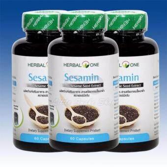 Herbal One Sesamin สารสกัดเซซามินจากงาดำชนิดแคปซูล 60 Caps 3 กระปุก