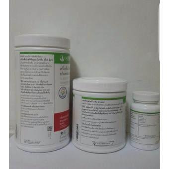 Herbalife ชุดลดความอ้วนกระชับกล้ามเนื้อ