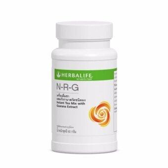 Herbalife NRG Immediate Tea Blend ลดอาการไมเกรน บรรเทาโรคหอบ และภูมิแพ้ เร่งเผาผลาญพลังงาน