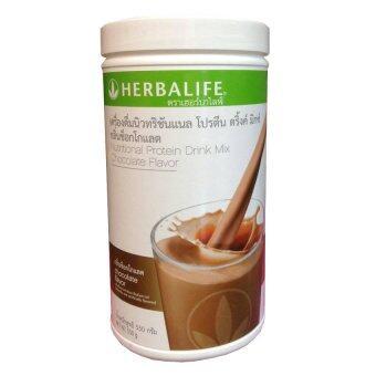 Herbalife Nutritional Protein Mixเวย์โปรตีนกลิ่นช็อคโกแลต(550g.)(1กระปุก)