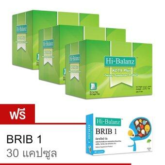 Hi-Balanz KDTX Plus Detox Full System (10 ซอง) (3 กล่อง) ฟรี Hi-Balanz BRIB1 (30 แคปซูล) 1 กล่อง
