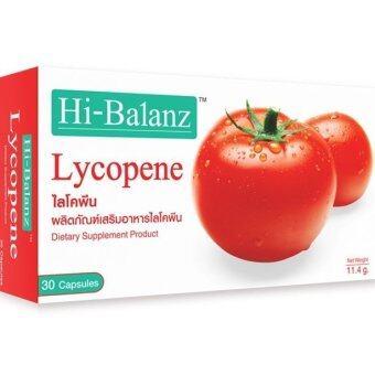 Hi-Balan ไฮบาลานซ์ อาหารเสริมมะเขือเทศสกัด ไลโคปีน licopene tomato extract30เม็ด 1Packed