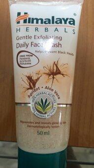 Himalaya Gentle Exfoliating Daily Facewash 50 ml.