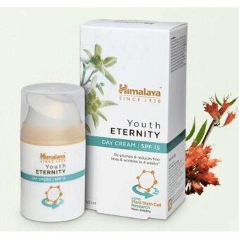 Himalaya Youth Eternity Day Cream 50 ml.สูตรต่อต้านริ้วรอย