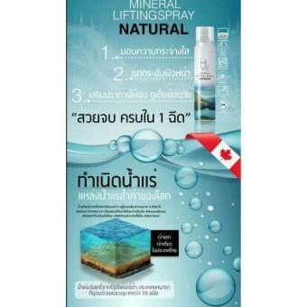 Hive Lifting Spray Refresh - 4