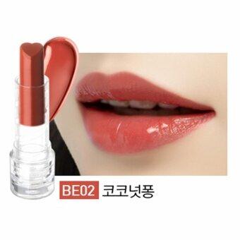 เปรียบเทียบราคา Holika Holika Heartful Lipstick Melting BE02