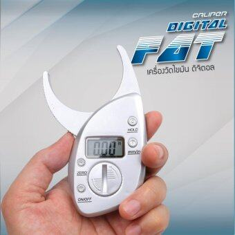 HomeFitTools - ที่หนีบไขมัน Body Fat Caliper (digital)