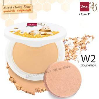 HONEI V BSC SWEET HONEI BEAR UV WHITENING POWDER CAKE W2: ผิวขาวเหลือง (ตลับชั้นเดียวมีกระจก)