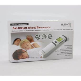 ลดราคา HUBDIC FS-700 thermofinder S Non-Contact Infrared Thermometer เครื่องวัดไข้ดิจิทัล