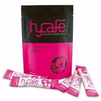 Hycafe กาแฟเพื่อสุขภาพ ไฮคาเฟ่ ( 10ซอง/กล่อง ) 1 กล่อง