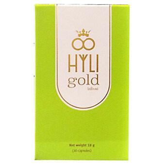 Hyli Gold ผลิตภัณฑ์ดูแลน้ำหนัก ( 1 กล่อง )