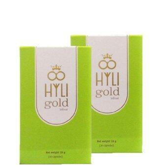 Hyli Gold ไฮลี่ โกลด์ อาหารเสริมสำหรับผู้หญิง สูตรเข้มข้น 1 กล่อง(30 แคปซูล x 2 กล่อง)