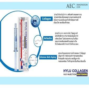 HYLU COLLAGEN เซรั่มบำรุงผิวหน้า คอลลาเจนเข้มข้น ช่วยลดริ้วรอย ลดรอยแผลเป็นบนใบหน้า หน้าเด็ก หน้าเด้ง ลดเลือนริ้วรอย ขนาด 10มล. (แพ็ค 5 ชิ้น) แถมฟรี ครีมกันแดด เอลิซ่า มอยเจอร์ 50PA+++ มูลค่า 299.- - 4