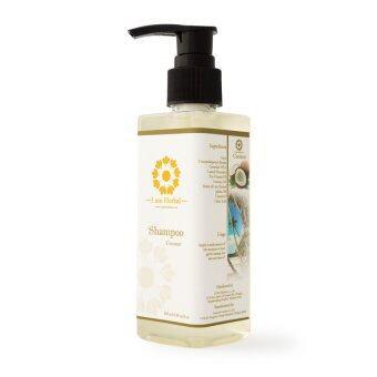 I am Herbal : Shampoo Coconut แชมพูมะพร้าว (180 ml.)