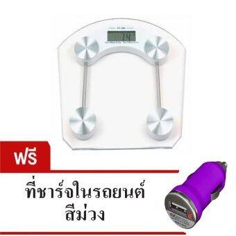2560 iBettalet เครื่องชั่งน้ำหนักดิจิตอล กระจกใสสี่เหลี่ยม รุ่น QF-2003B (White) แถมฟรี USB Charger ในรถยนต์ (purple)
