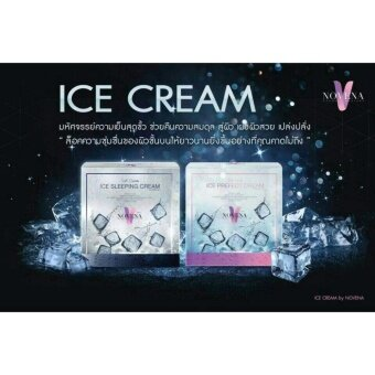 Harga Ice Perfect Cream