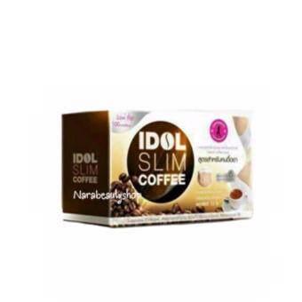 IDOL SLIM COFFEE ไอดอล สลิม คอฟฟี่ กาแฟลดน้ำหนัก10ซอง (1 กล่อง)สูตรสำหรับคนดื้อยา เร่งเผาพลาญไขมัน