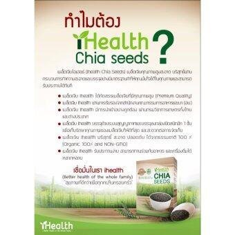 iHealth Organic Chia