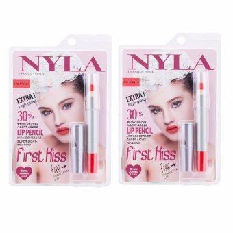 ลิปสติก NYLA Lip Crayon Pencil Lip สี Kisser ( 2 ชิ้น)