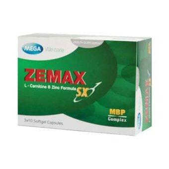 Mega We Care Zemax SX 30 capsules (ZMA)เสริมฮอร์โมน สุขภาพเพศชายและกล้ามเนื้อ