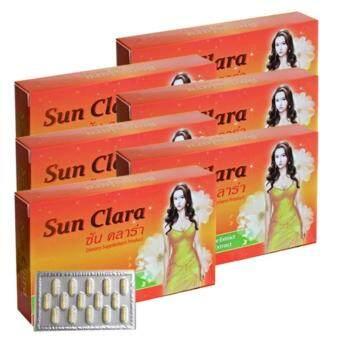 Sun Clara กล่องส้ม สูตรดั้งเดิม (30 แคปซูล x 6 กล่อง)