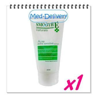Smooth E acne extra sensitive cleansing 4FL.OZ. สมูทอี แอคเน่ * 1 Tube (หลอด)