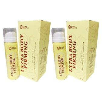 Fairy Fanatic Extra Body Firming สูตรใหม่ สเปรย์ร้อนสลายไขมัน 60 ml. จำนวน 2 กล่อง