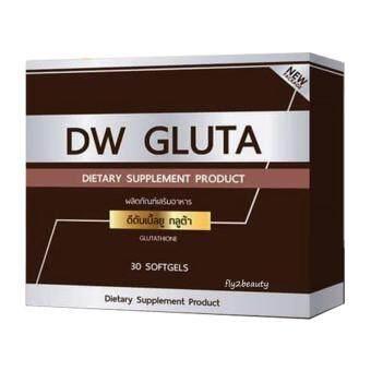DW Gluta ดีดับเบิ้ลยู กลูต้า กลูต้าหน้าเด็ก อาหารเสริมเพื่อผิวขาว กระจ่างใส ย้อนวัยผิว คืนความอ่อนเยาว์ สูตรใหม่ มีอ.ย. ขาวไวยิ่งขึ้น ขนาด 30 ซอฟเจล (1 กล่อง)