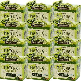 Matcha Green Tea Cream มัทชะ กรีนที ครีมชาเขียว ลดสิว ลดรอยด่างดำ หน้าใสอมชมพู ขนาด 10 กรัม (12 กล่อง)